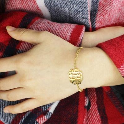 18K Gold Plated Ornate Monogram Bracelet