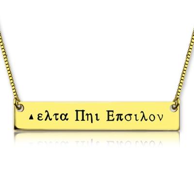 Fantastic 18K Gold Plated Greek Name Bar Necklace